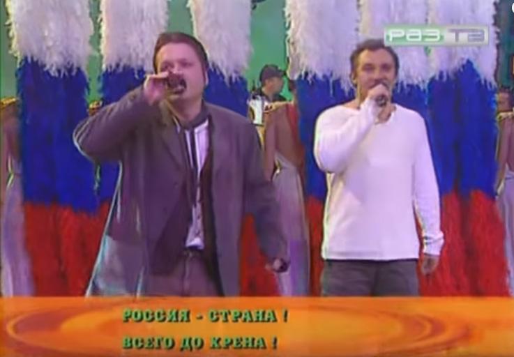 Гимн России Степанцов Фоменко
