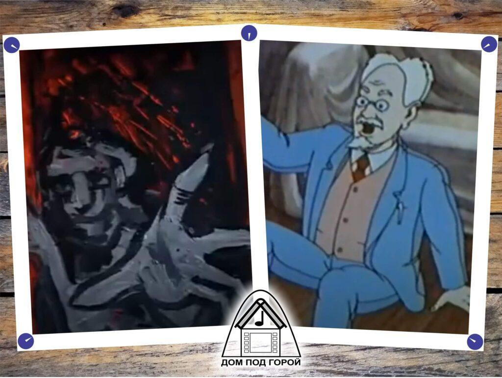 Мультфильмы по Булгакову