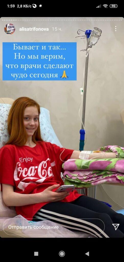 """Алиса Трифонова перед финалом """"Голос. Дети"""""""