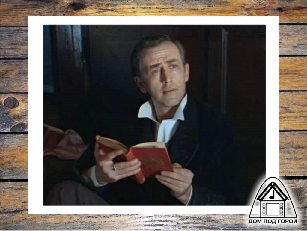Василий .Ливанов